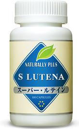 s. lutena-image